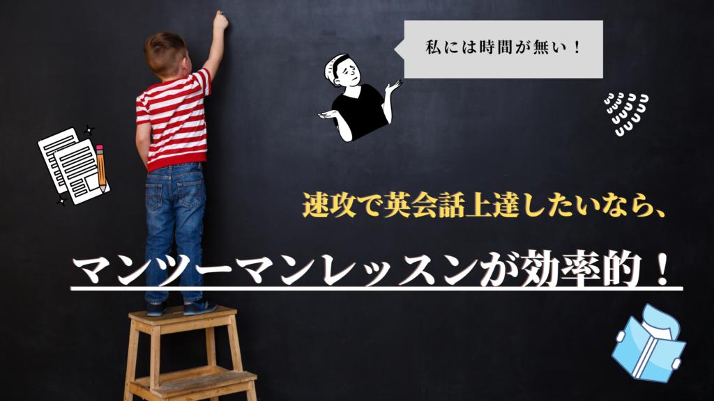誰でも英語がペラペラになれる究極の方法 2
