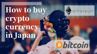 How to Buy Bitcoin and Other Cryptocurrencies in Japan 1