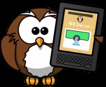 iPad_Owl-trans-283x230-1.png